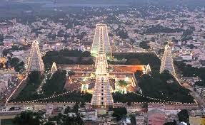 Tirupati to Tiruvannamalai taxi