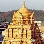 places to visit in tirumala